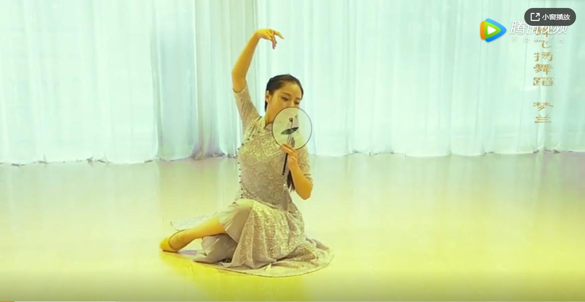 《烟台舞飞扬舞蹈》兰子老师作品《花间梦》