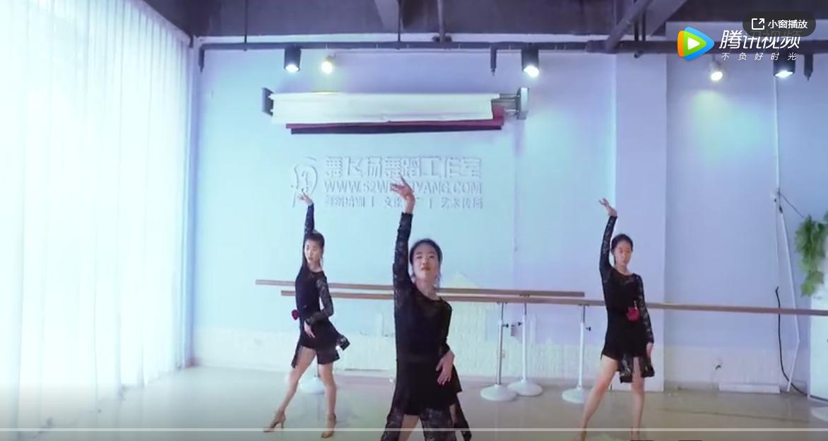 《烟台舞飞扬舞蹈》成人拉丁舞学员作品 《Havana》